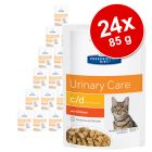 Ekonomipack: Hill's Prescription Diet Feline 24 x 85 g portionspåsar