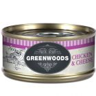 Greenwoods Adult Filetto di Pollo & Formaggio