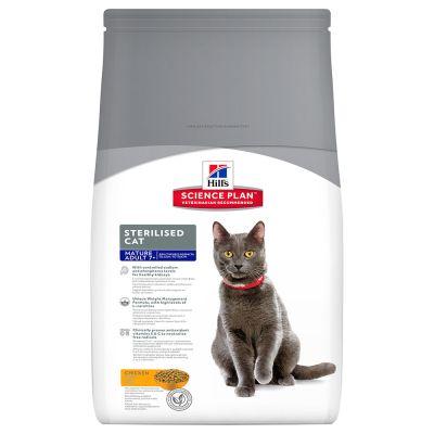 Hill's Mature Adult 7+ Sterilised Cat con pollo para gatos