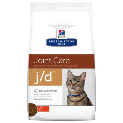Hills Prescription Diet J D Dry Dog Food Ingredients