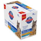 Hill's Sience Plan Chunks in Gravy Mature Adult 7+ Chicken & Ocean Fish
