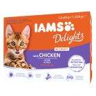 IAMS Delights Kitten in Huhn Sauce