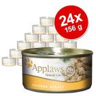 Pachet economic Applaws 24 x 156 g