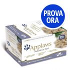 Provalo!  Applaws Selection Cat Pot 8 x 60 g