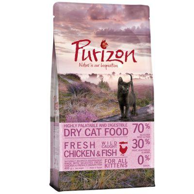 Purizon Kitten пилешко и риба - без зърно
