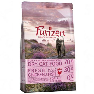 Purizon Dry Cat Food
