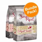 Purizon Single Meat Adult Mixed Trial Pack 2 x 1kg
