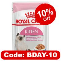 Royal Canin Kitten Instinctive in Jelly
