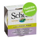 Schesir in Broth 1 x 70 g
