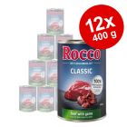 Sparpaket Rocco Classic 12 x 400 g