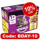 Whiskas Casserole Poultry Selection in Jelly