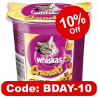 Whiskas Crunch with Chicken, Turkey & Duck