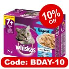 Whiskas 7+ Senior Casserole Fish Selection in Jelly